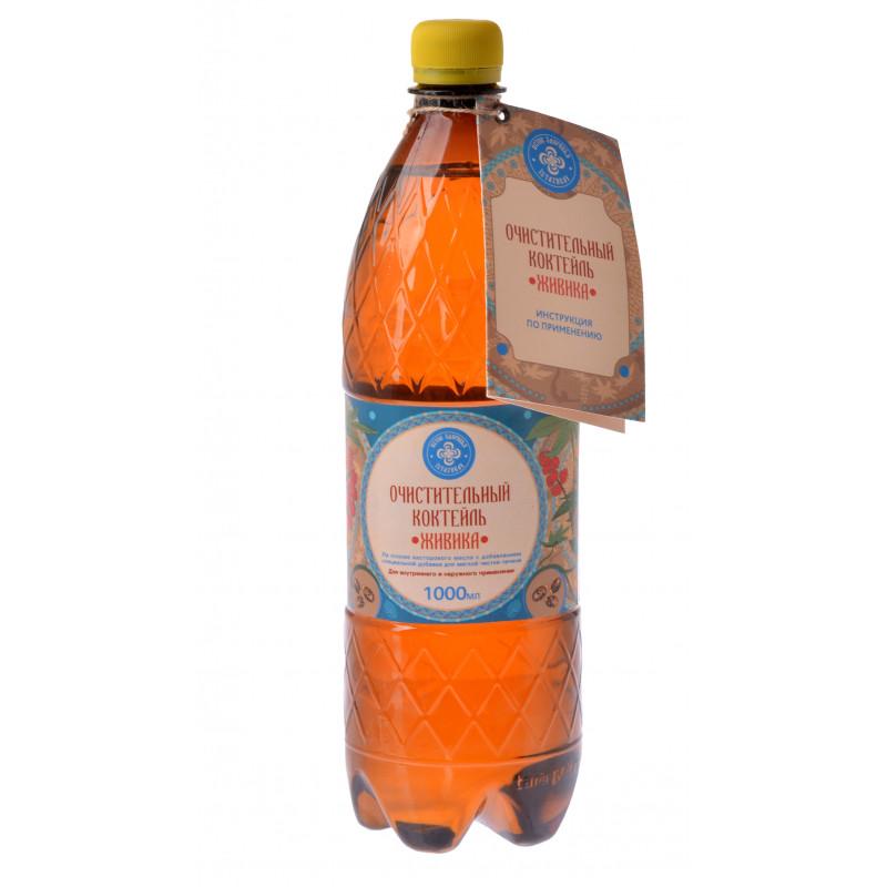 """Очистительный коктейль """"Живинка"""" 1000 мл"""