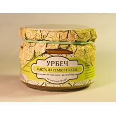 Урбеч из тыквенных семечек (250, 500 гр)