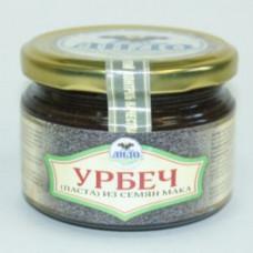 Урбеч из мака (250 гр)